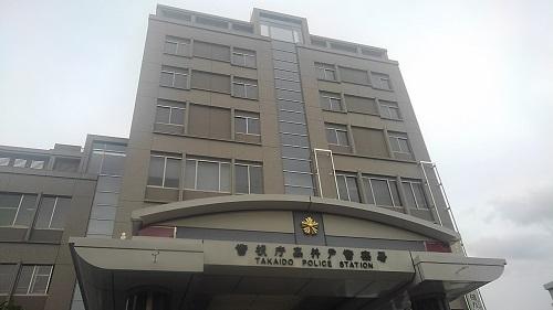 警視庁高井戸警察署