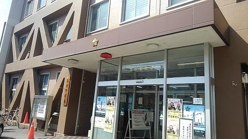 神奈川県警青高津警察署