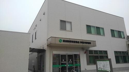 軽自動車検査協会神奈川事務所