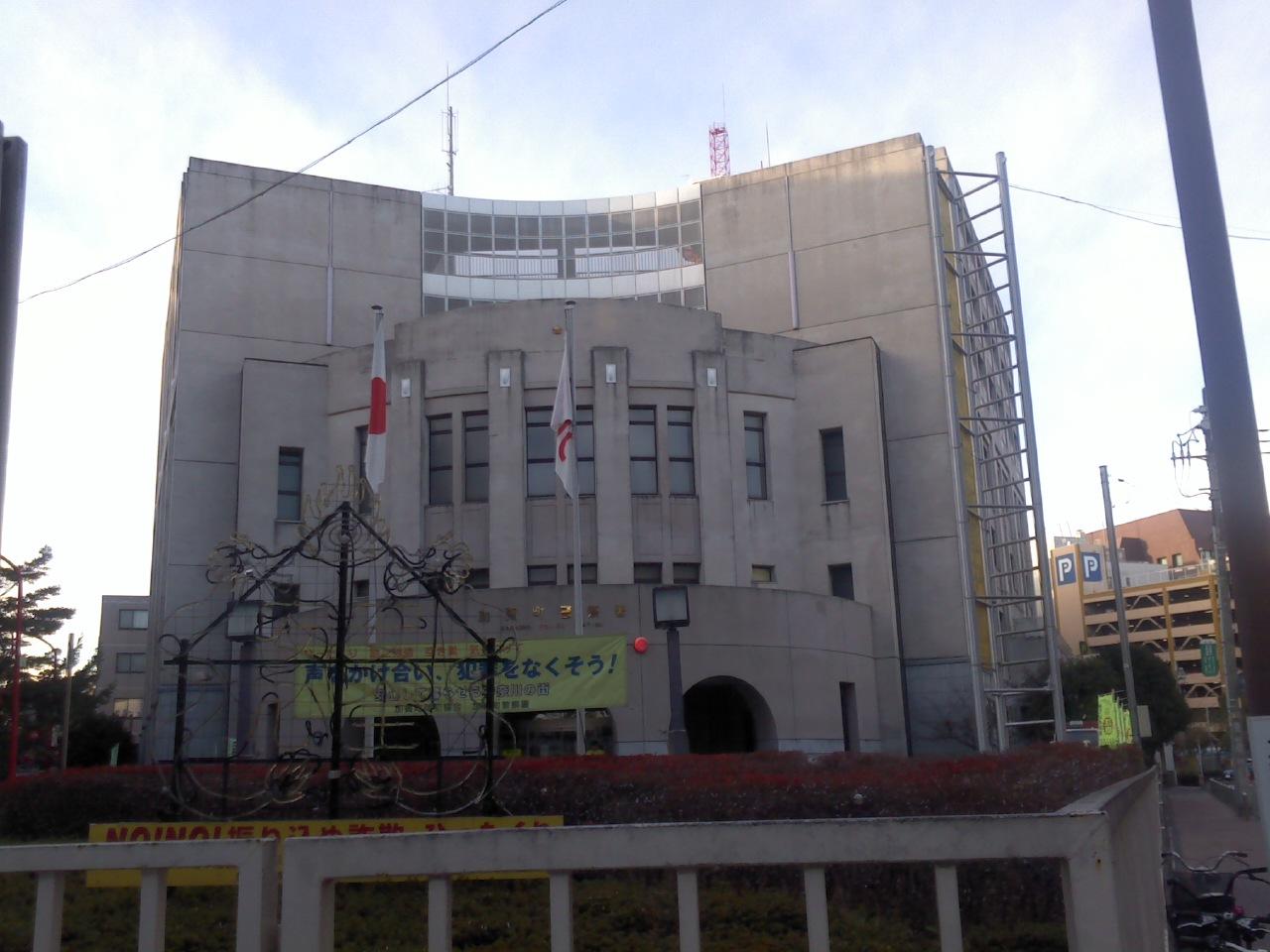 加賀町警察署へ車庫証明届出代行...