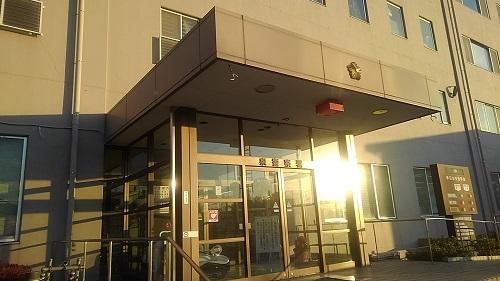 神奈川県警泉警察署