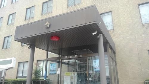 神奈川県警南警察署