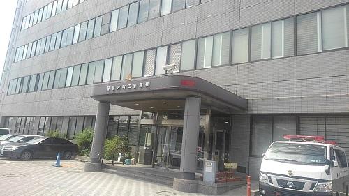 警視庁町田警察署
