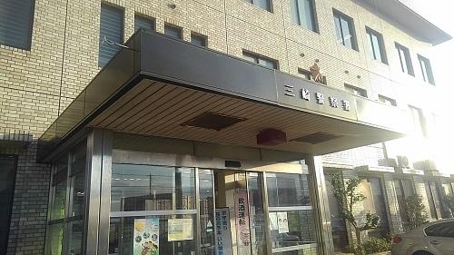 神奈川県警三崎警察署