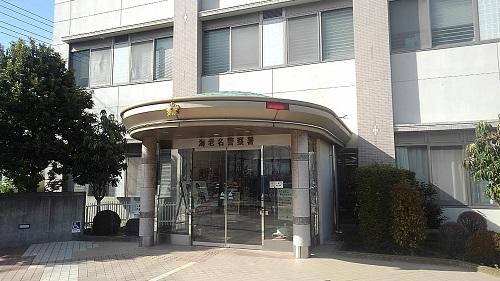 神奈川県警海老名警察署