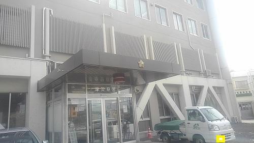 神奈川県警多摩警察署