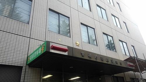 警視庁荏原警察署