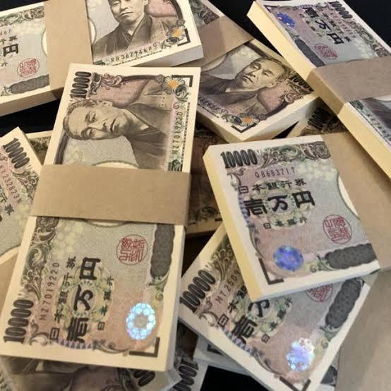 3000万円トクしてみませんか?
