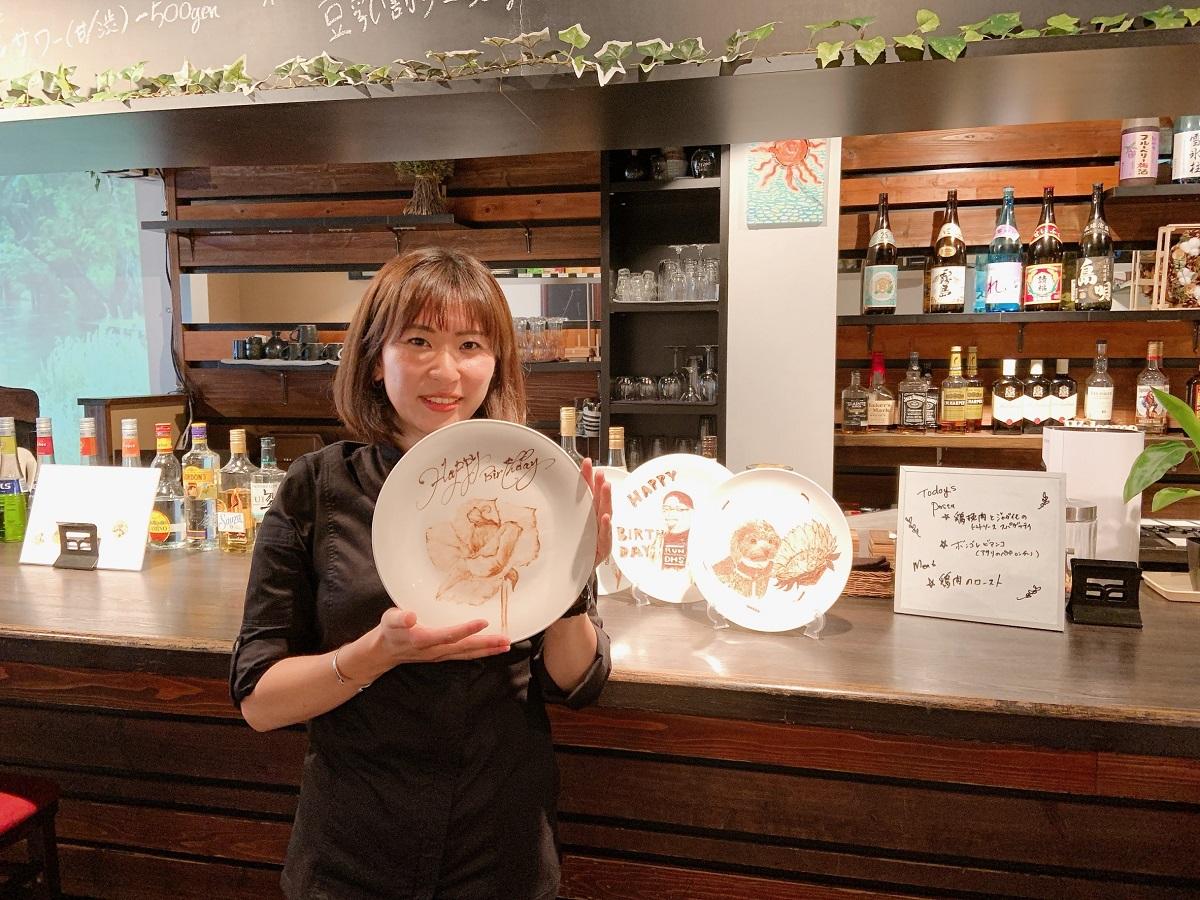 船橋駅近くに産直野菜の料理が楽しめる「MIDORI CAFE」 チョコレートアートが得意なシェフのいる店