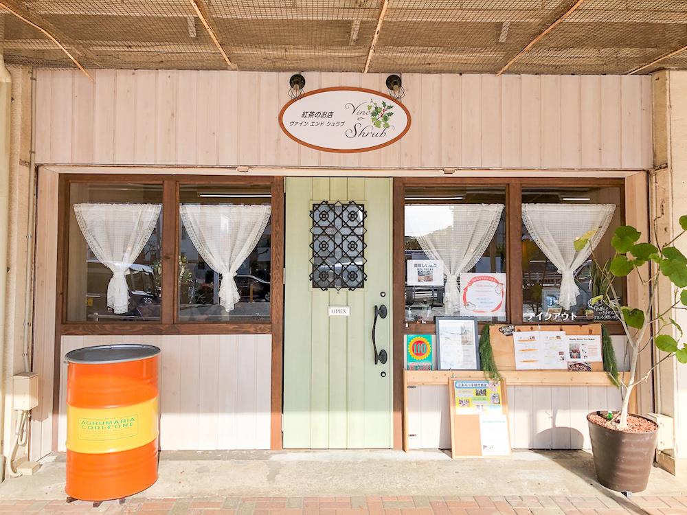 畳の部屋もあって子連れ利用もしやすい!高根台の紅茶専門店Vine&Shrub