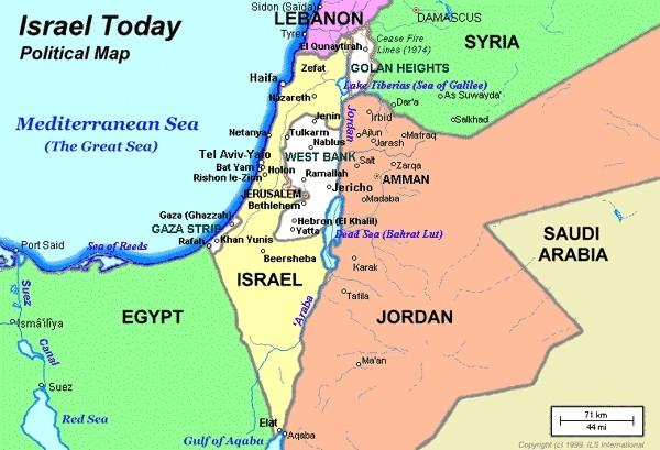 División politíca de Israel en la actualidad