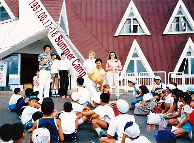 Summer Camp in 1987 at Sunbird Inn