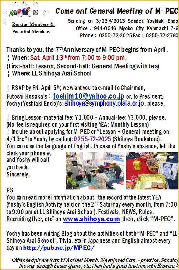 Information of General Meeting of M-PEC posted on 2013.04.23