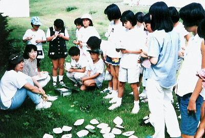 1996.08 Summer Camp