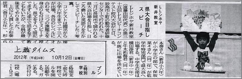 2012.10.12 (金)