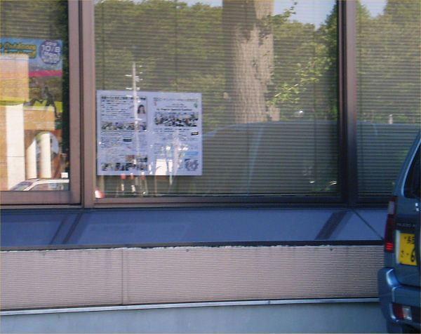 上越タイムス妙高支局窓に掲示:感謝!