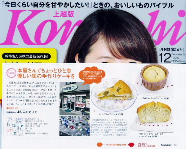 2013. Issue December