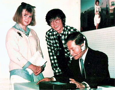 1985.10.06 M. Bowen Yoshy and Mayer, Ikeda at Home for the Working Youth