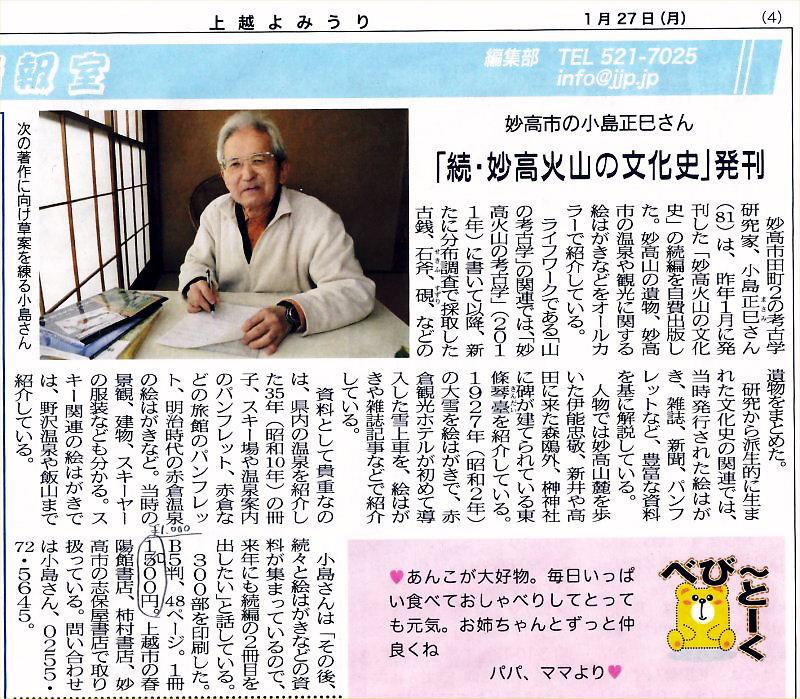 2013.01.27 (Mon) Published
