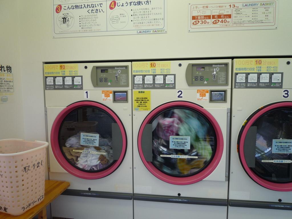 4ポケット乾燥機 かわらまち店店内