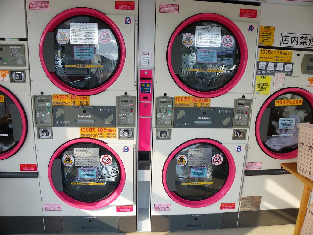 13キロ大型衣料乾燥機
