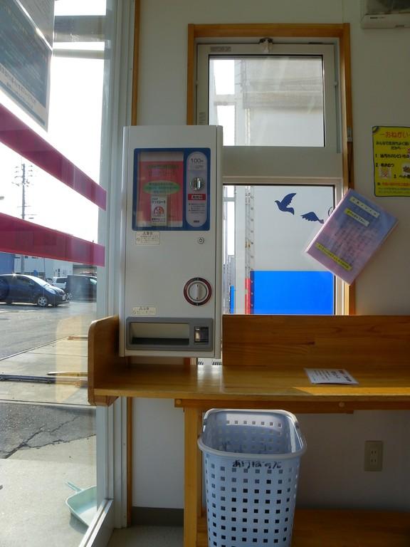 静電気防止シート販売機