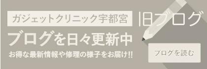 https://ameblo.jp/i-garage-kclub/