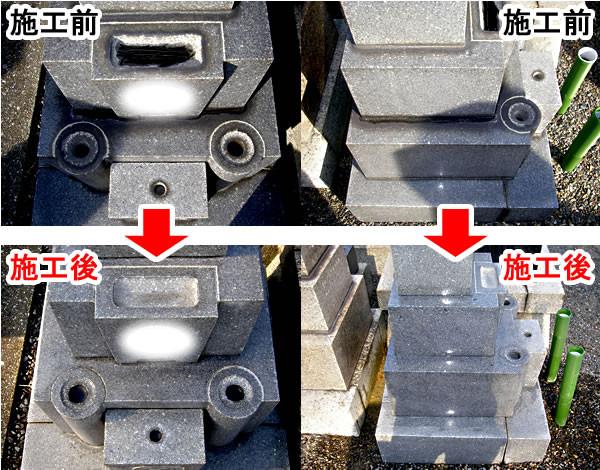 ※別途高圧洗浄磨き上げ作業例