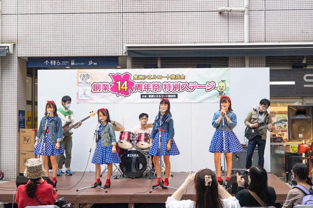 「豊洲シエルコート商店会 14周年祭」を開催しました