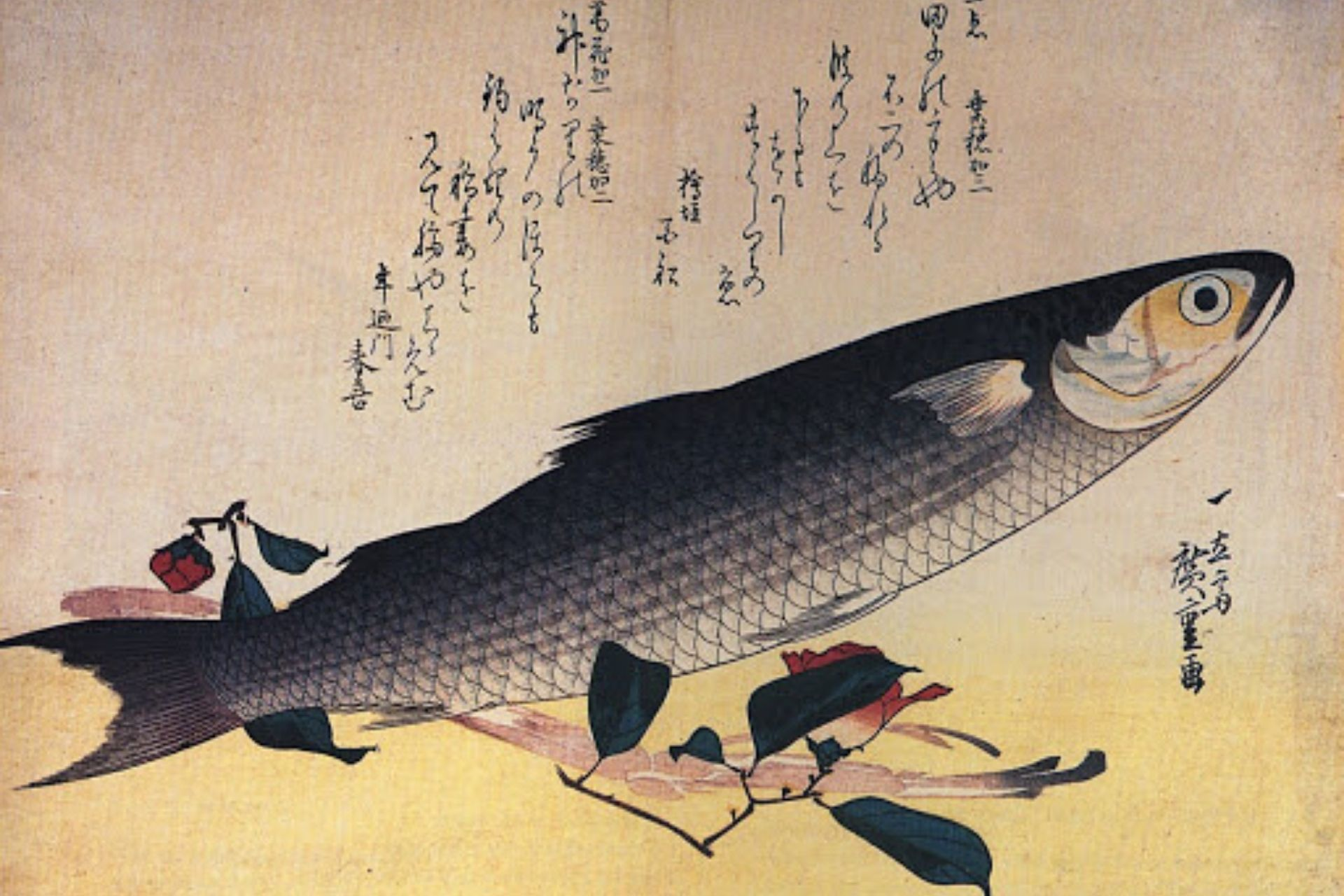 Mostra Hokusai, Hiroshige, Utamaro. Luoghi e volti del Giappone Milano