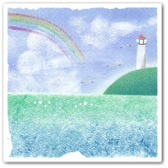 パステルアート虹と灯台