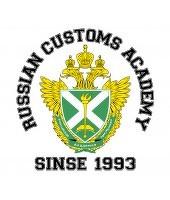 Толстовки РТА Российская таможенная академия