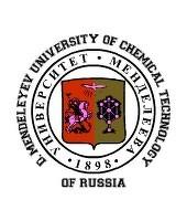 Толстовки РХТУ Российский химико-технологический университет имени Д. И. Менделеева