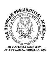 Толстовки РАНХиГС (СЗАГС)  Северо-Западная Академия Государственной Службы