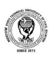 Толстовки МТУГА Московский государственный технический университет гражданской авиации