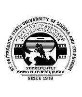 Толстовки СПБГУКИТ Санкт-Петербургский государственный университет кино и телевидения