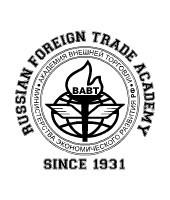 Толстовки ВАВТ Всероссийская академия внешней торговли