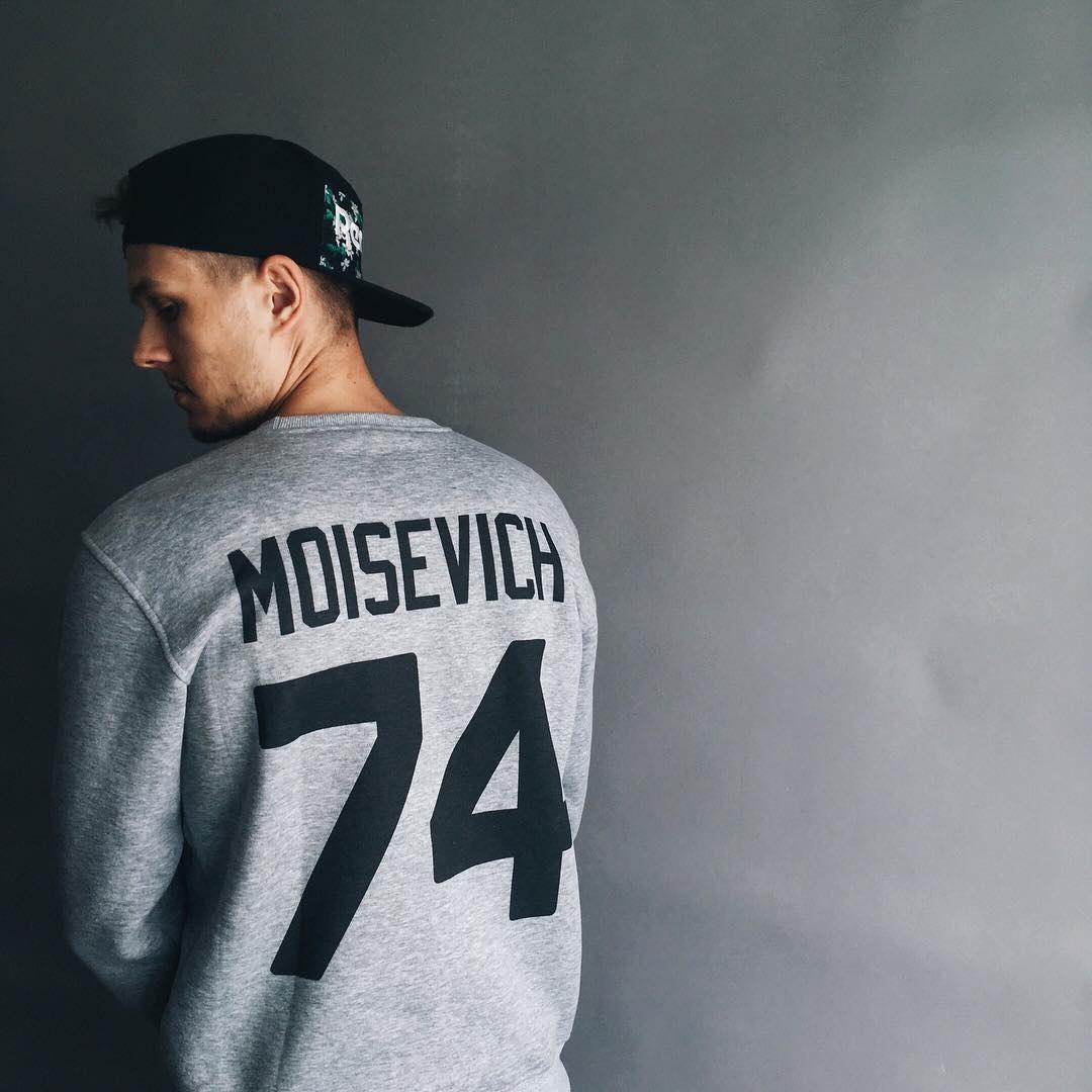 Мужской серый Свитшот с именем и фамилией на спине