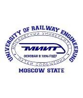Толстовки МИИТ Московский государственный университет путей сообщения