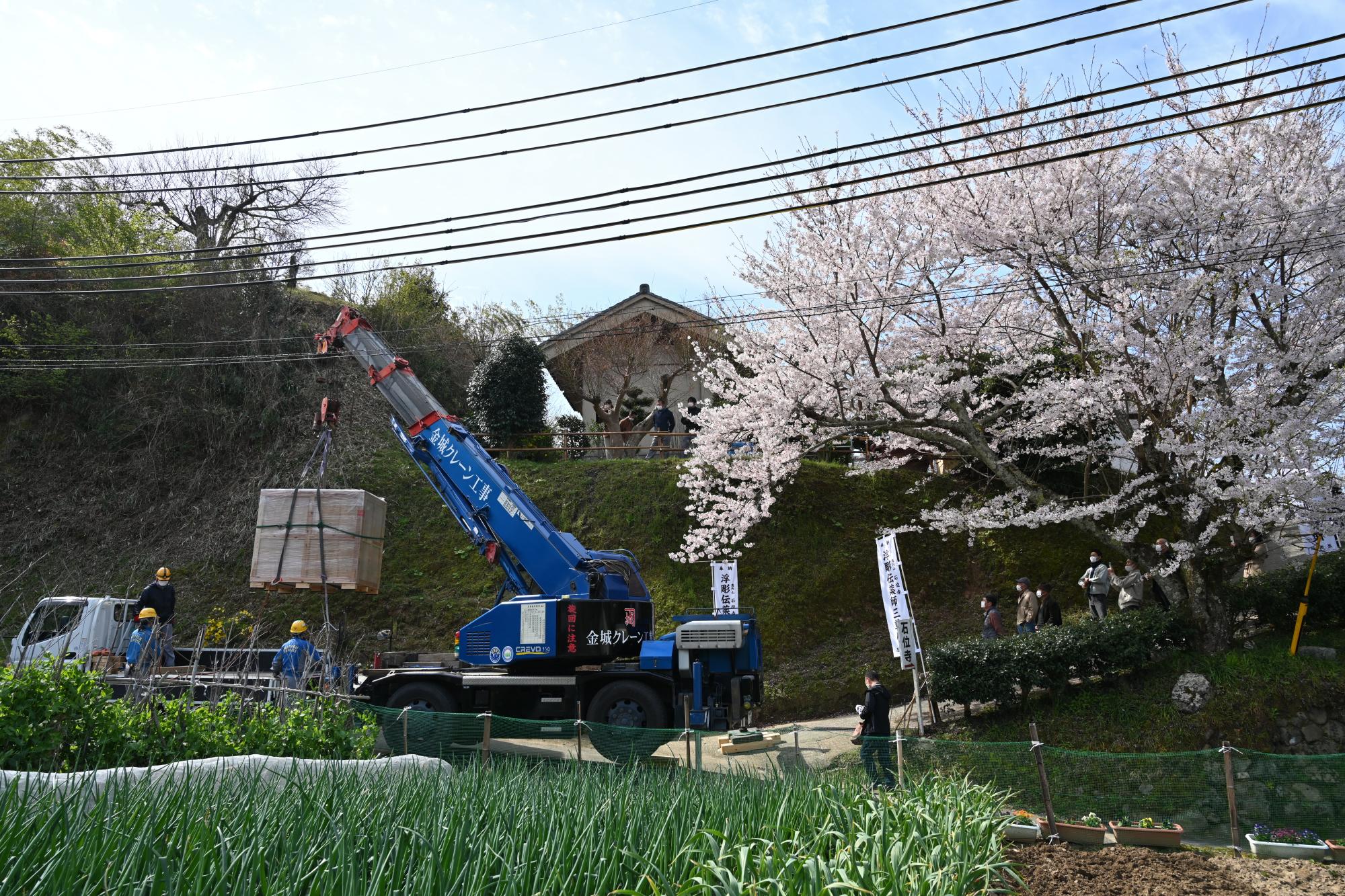 クレーンによる吊り上げ作業
