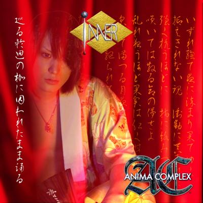 INNER / ANIMA COMPLEX