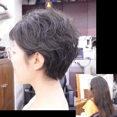 【脱縮毛矯正】縮毛矯正をやめてくせ毛ショートヘアーに