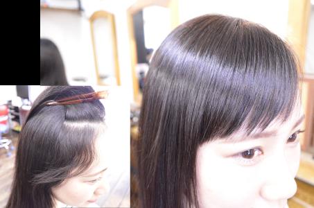 縮毛矯正の前髪で失敗されない方法