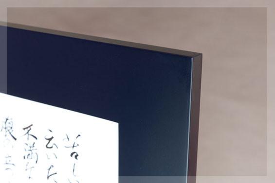 書・山本五十六語録『男の修行』 額装・アルミフレーム(シルバー)