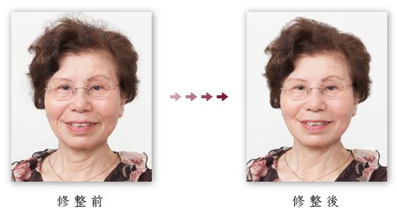 セキグチカメラ / 明るい生前写真 / 若返り修整