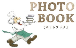 セキグチカメラ / フォトブック / ロゴ