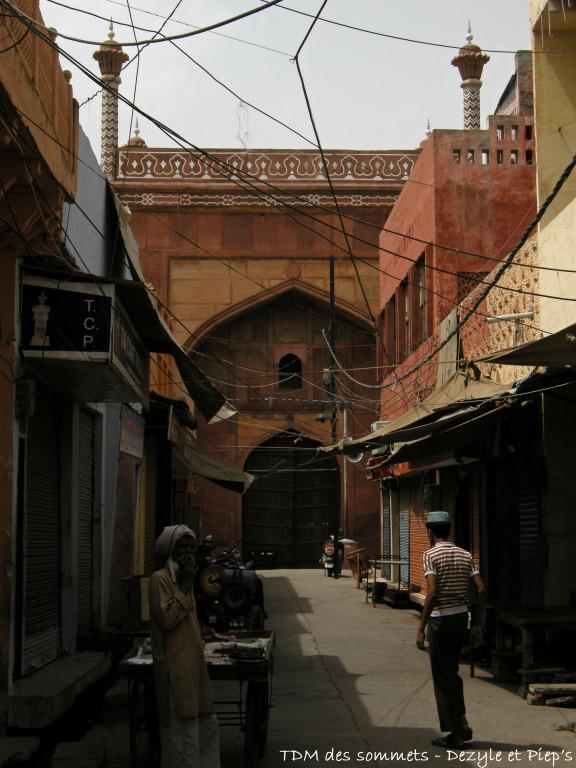 Porte Sud du Taj Mahal - Agra