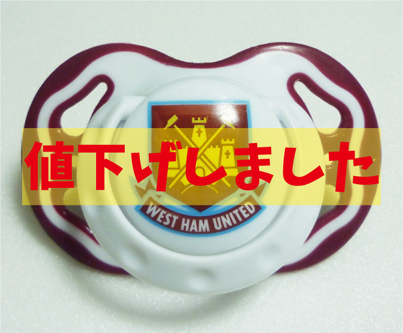 Soothers West Ham United F.C