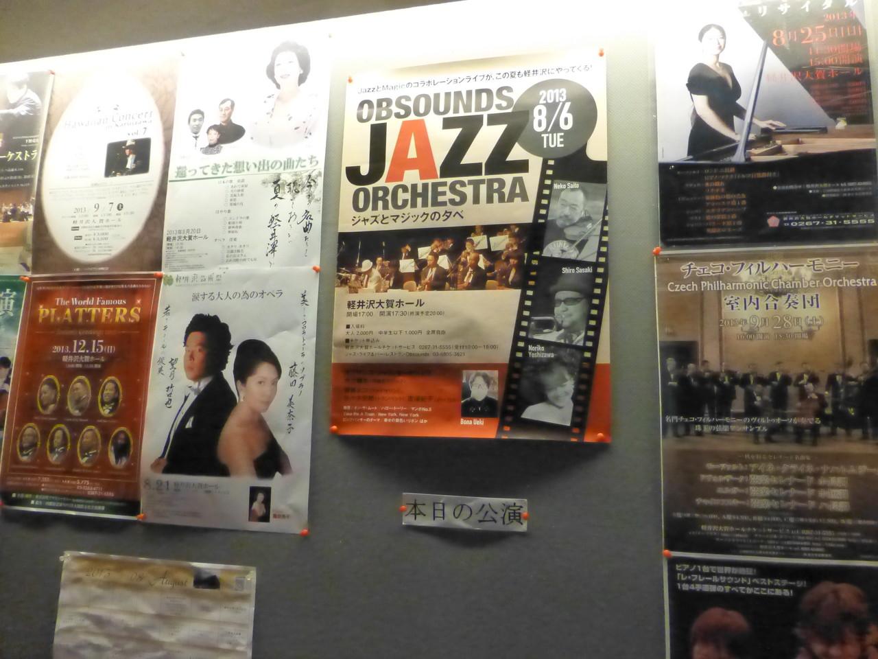 かっこいいポスターは、片山裕子さんの作品。