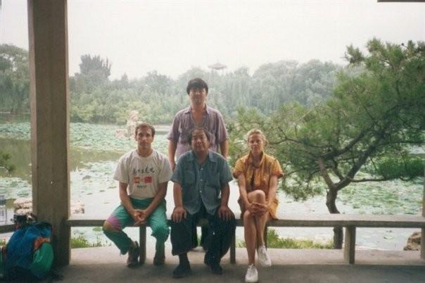 M. & C. Ribert en compagnie de Wang Xuan-Jie